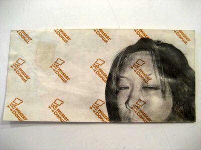 Seiko Konno, 'Series of Ordinary Life', 2009