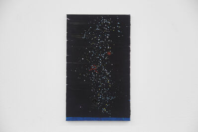 Thomaz Rosa, 'The Night with a Pink Dot ', 2017