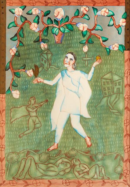 Arpita Singh, 'Virgo: Flowering', 1999