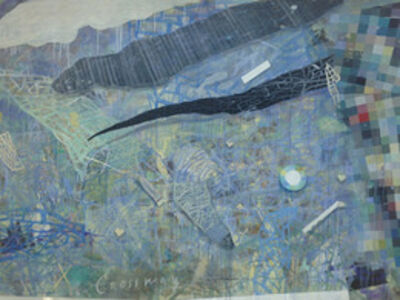 Milenko Prvacki, 'Crossroad', 2009