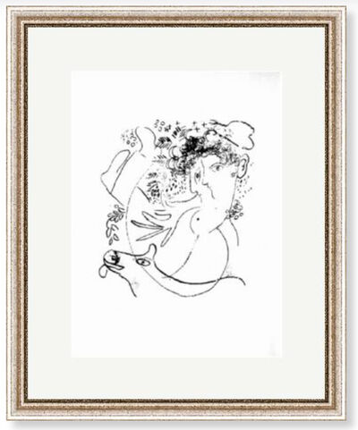 Marc Chagall, 'Les deux profiles', 1957