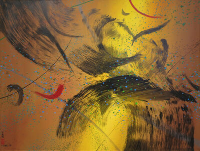 Don Ahn, 'Strong Wind', 1999