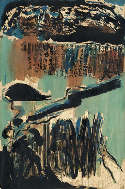 Chen Haiyan 陈海燕, 'Words about the Wind 风的话', 2001