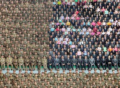 Philippe Chancel, 'Pyongyang Datazone ', 2013