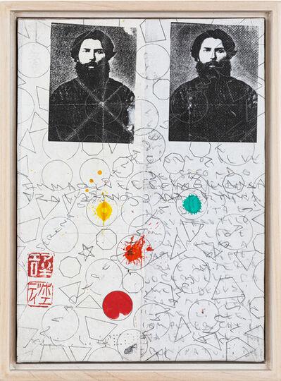 Alighiero Boetti, 'Senza Titolo (Extra Strong)', 1991