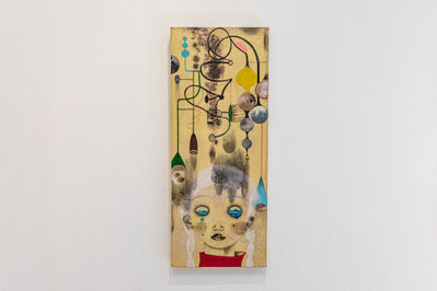 Kaoru Mansour, 'Sometimes Things can Get Messy 2', 2021