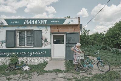 Roman Makhmutov, 'Aland 207 '