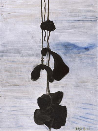Zhang Enli 张恩利, 'The Shadows', 2013