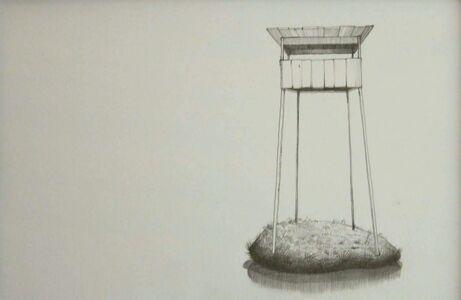 Sebastian Moldovan, 'FLOATING TOWER', 2015