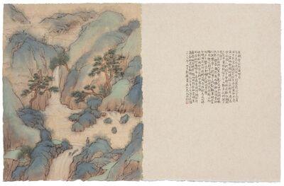 Peng Wei 彭薇, 'Migrations of Memory No.5 平沙落雁 — 五', 2017