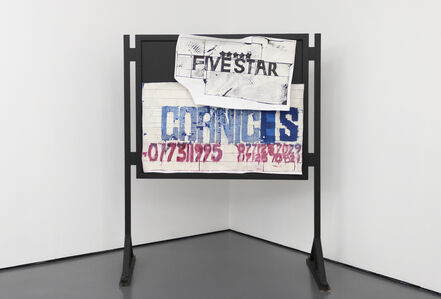 Gareth Nyandoro, 'Five star cornices', 2019