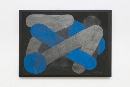 Tony Lewis, 'Institution', 2020