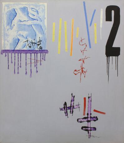 Louis Catusco, 'Signs', 1980