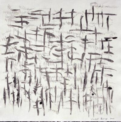 Rachel Bomze, 'Composition II', 2006