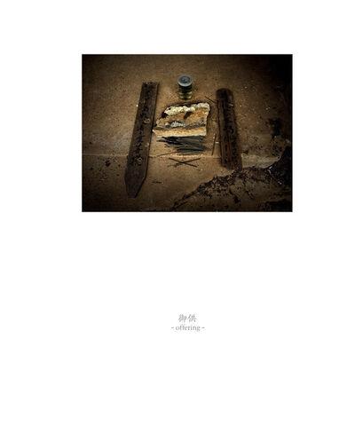 Osamu James Nakagawa, 'offering', 2001-2009