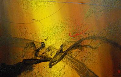 Don Ahn, 'Untitled', 1999