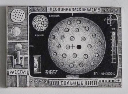 Ivan Yazykov, 'Saline was salted'
