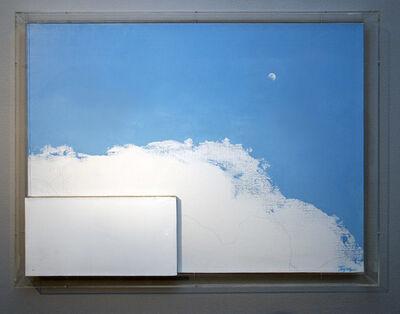 Vitaly Pushnitsky, 'The Moon', 2014