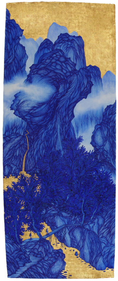 Yao Jui-chung 姚瑞中, 'Good Times: Forest Path', 2015