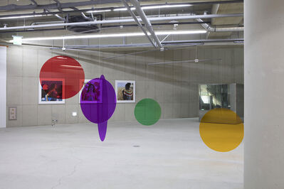 Sean Roh, 'Scales Do Not Differentiate Lead From Gold', 2019