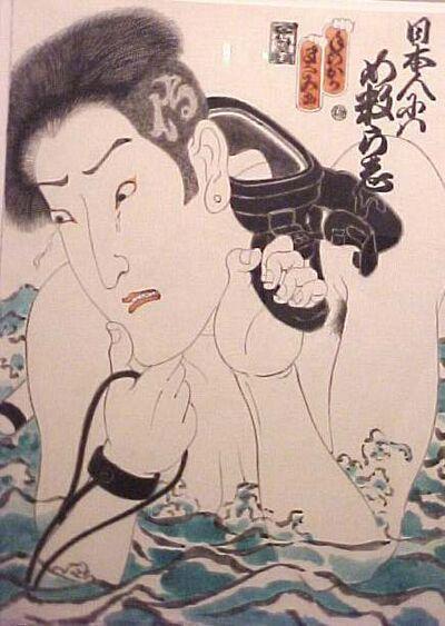 Masami Teraoka, 'Brave New World Series/Punk Samurai', 1991