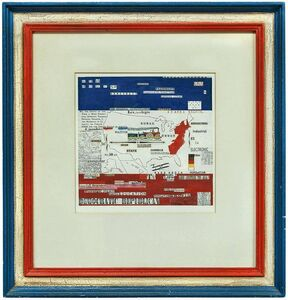 """William Dole, 'Untitled """"USA"""" (Democratic Republican Collage)', 1970-1979"""