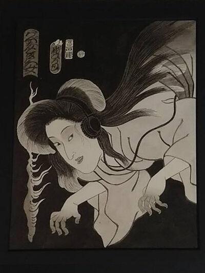 Horihiro Mitomo, '音楽聞く女', 2019
