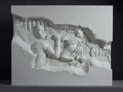 Recycle Group, 'Archeology 2512 I ', 2012