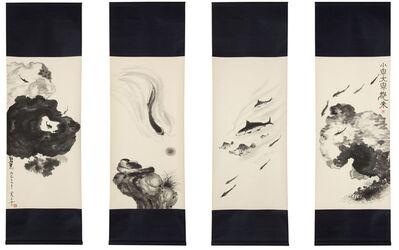 Minol Araki, 'Small Fish and Big Fish All Gather (MA-340)', 1976
