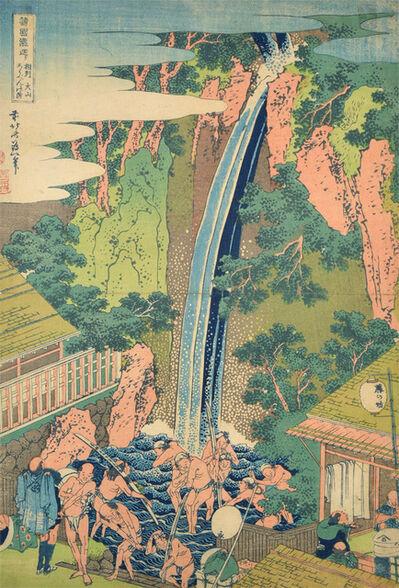 Katsushika Hokusai, 'Roben Waterfall at Oyama in Sagami Province', ca. 1832