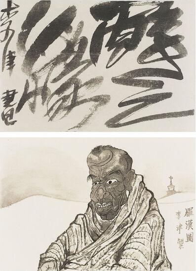Li Jin 李津, 'Arhat #13', 2015