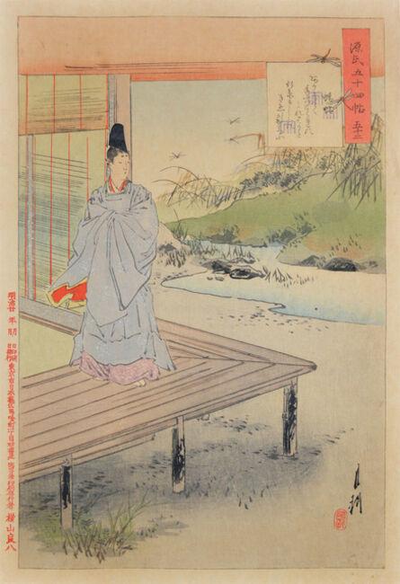Ogata Gekkō, 'Kagero', 1887