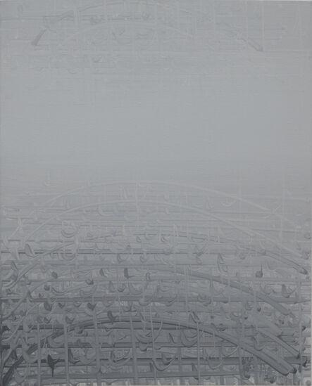 Yang Liming 杨黎明, '2015', 2015