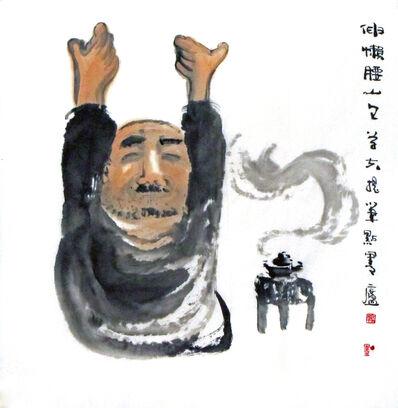 Ling Yang Chang, 'Stretching 伸懒腰', 2012