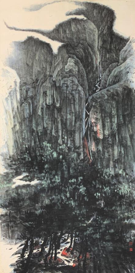 Leung But Yin, 'Untitled', 1970-1985