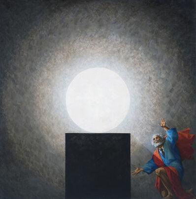 Vitaly Komar, 'Last Days of Job', 2007-2009