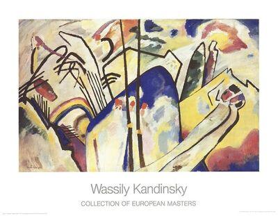 Wassily Kandinsky, 'Composition 4', 1986