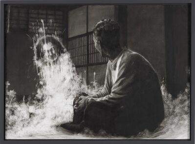 Meiro Koizumi, 'Fog #12', 2020