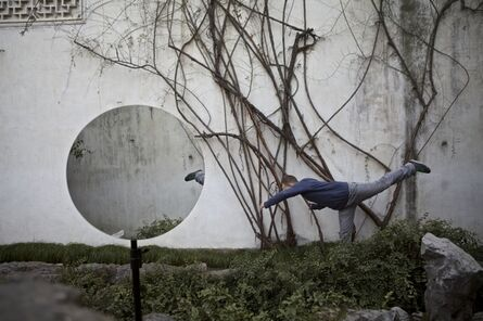 Olafur Eliasson, 'Video still from Your embodied garden', 2013