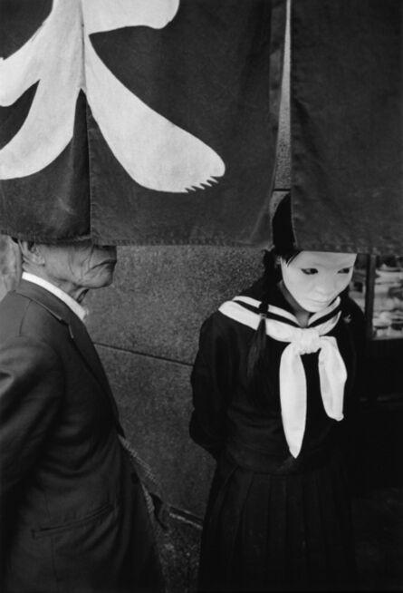 Shomei Tomatsu, 'Evident absence, Michiko Takahashi, Actress Tokyo', 1971
