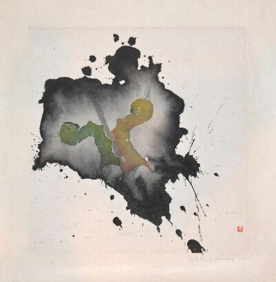 Zhang Yuanfeng, 'Deadlocked', 2014