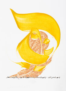 Hassan Massoudy, 'Towards another land, a country where only light reigns. Rumi (13th c.)', 2012