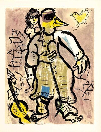 Marc Chagall, 'Je me Suis Éloigné (Poèmes, #20)', 1968