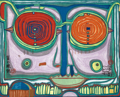 Friedensreich Hundertwasser, 'Spectacles in the Small Face'