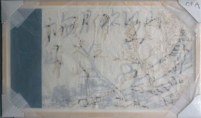 Wang Tiande 王天德, 'Digital No.05-N15', 2005