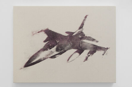 Abdul Mazid, 'Doubled-die Pink Falcon', 2015