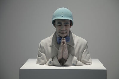 Thierry Geoffroy /COLONEL, 'Hopeful ', 2017
