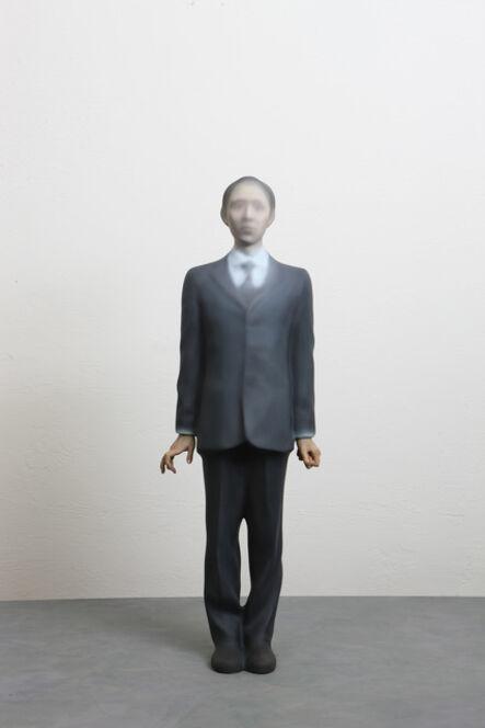 Xooang Choi, 'Wriggle ', 2014