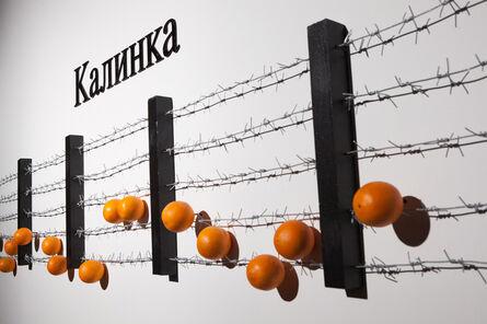Vadim Zakharov, 'Kalinka, Russian Folk Song', 2015