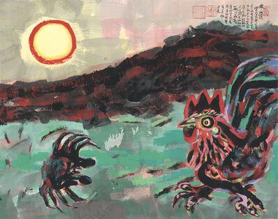 Chen Haiyan 陈海燕, 'Fateful Encounter 缘•相遇', 2014